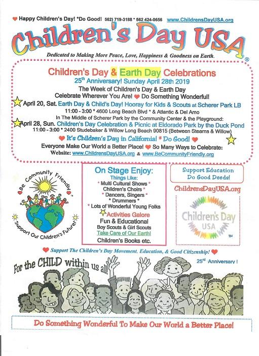 Children S Day Usa